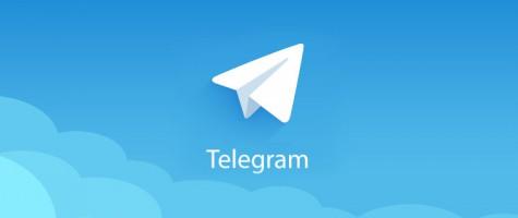 telegram-475x200