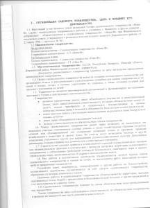 scan 33jpg