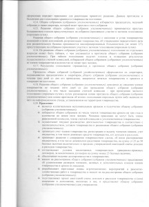 scan 39jpg